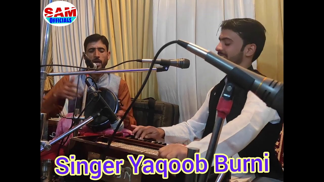 Peeri song bo yaari lagye by Yaqoob Burni