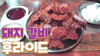 부산 유명 이색 맛집 …