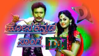 Nanu kannadiga kannada the kabali car best video movie song