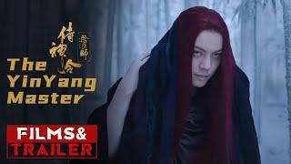 《侍神令》/ The YinYang Master 群星特辑之拍摄幕后花絮( 陈坤 / 周迅 / 陈伟霆 / 屈楚萧 )【电影预告 | Official Movie Trailer】 - YouTub
