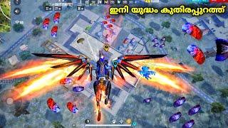 FACTORY TOP -ൽ കുതിരപ്പുറത്ത് ഇറങ്ങിയപ്പോൾ😱Free Fire GamePlay Malayalam    #freefire
