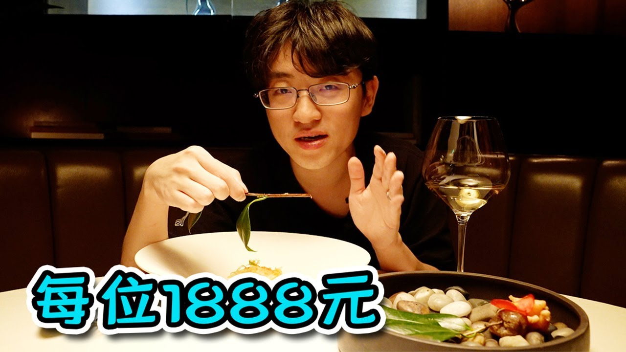 【祥食記Vlog 03】這不僅是美食,更像是藝術品--玉河一號。|大祥哥來了