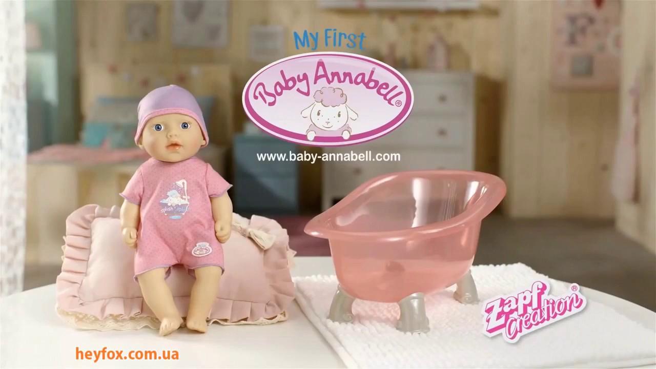 Одежду baby annabell вы можете купить в нашем интернет магазине toyway по низкой. Одежда для кукол беби аннабель отличается от костюмчиков.