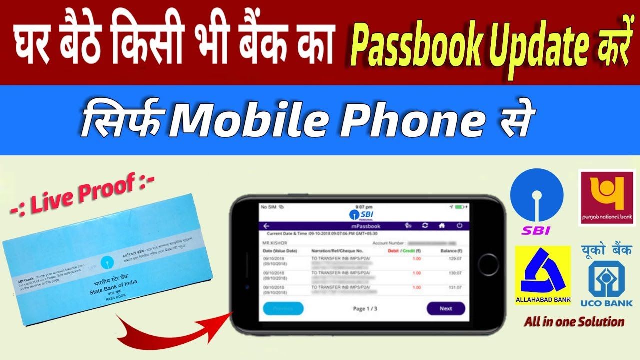 Updating passbook uk free dating site without credit card