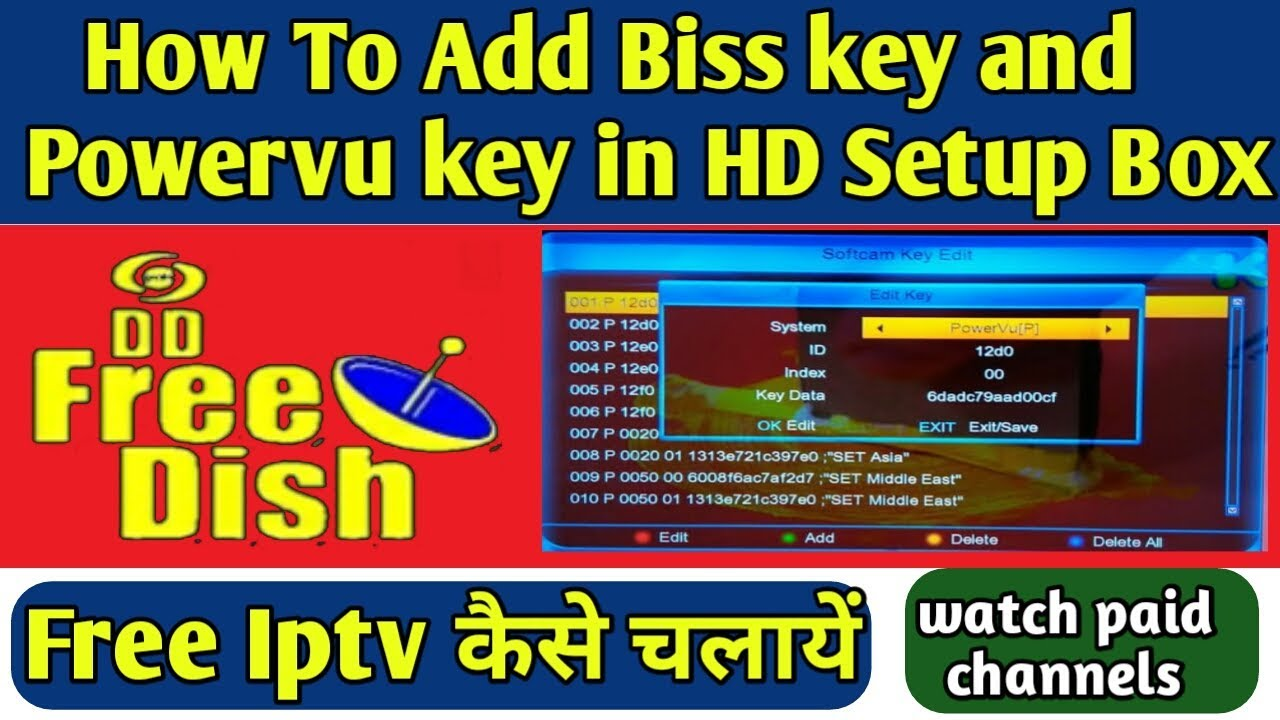 How to find latest powervu key and biss key 2019 Urdu/Hindi