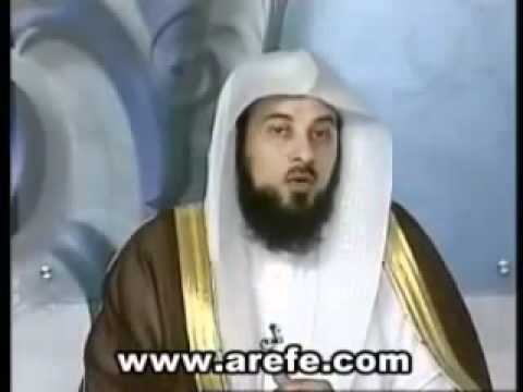 Sheikh Mohammad Al Arifi  On Tabligh Jammah