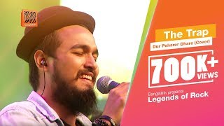 Baixar Dur Paharer Dhare (COVER) | The Trap | Banglalink presents Legends of Rock