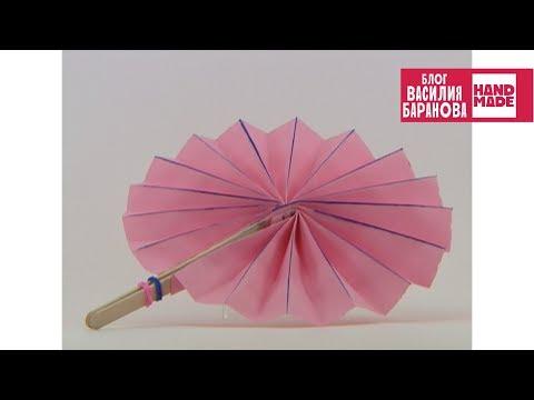 Бумажный веер своими руками / ПОДЕЛКА / DIY