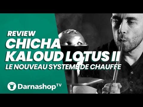 Lotus 2 by Kaloud vidéo