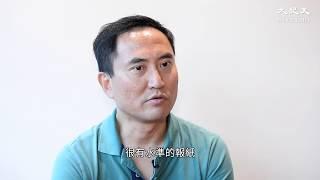 資深傳媒人方德豪:大紀元對中國時局的分析很獨到