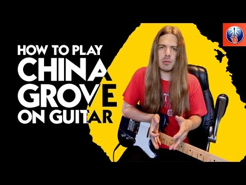 how to play china girl on guitar