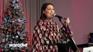 Nina Badrić ft. Narodni - Na putu mom [Christmas Living Room Acoustic]