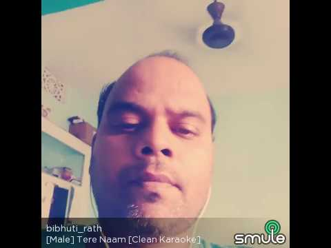 Tere naam by bibhuti ratha