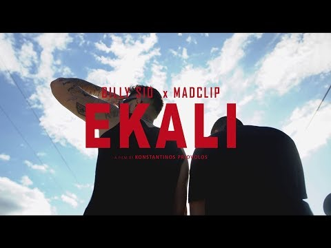 Billy Sio Ft. Mad Clip - Ekali - Official Music Video