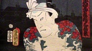 歌川国貞(三代歌川豊国)《戻駕篭櫓三真意》 太田記念美術館 江戸の美男子 ─若衆・二枚目・伊達男─