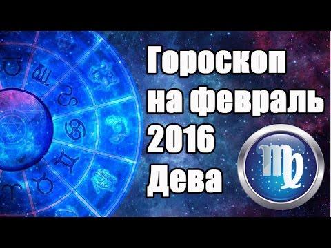 Гороскопы на октябрь 2017 года для всех знаков зодиака.