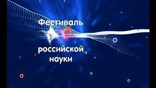 видео Что представляет собой отрасль «Материаловедение»