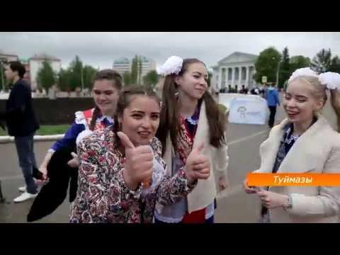 """Дневник №1 проекта """"Весенний бал 2019"""" в г. Туймазы"""