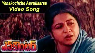 Encounter  Movie || Yenakochche Aavullaaraa || Krishna,Ramesh Babu,Radha,Roja