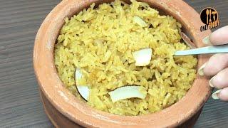 Desi Gur Walay Chawal Recipe  Jaggery Rice