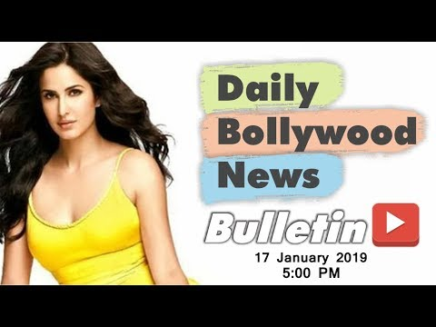Latest Hindi Entertainment News From Bollywood | Katrina Kaif | 17 January 2019 | 5:00 PM