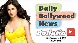 Latest Hindi Entertainment News From Bollywood | Katrina Kaif | 17 January 2019 | 5:00 PM