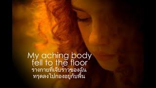 Baixar เพลงสากลแปลไทย #133# So Cold - Nikisha Reyes Pile√ Written by Ben Cocks (Lyrics & Thaisub)