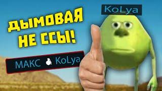 Лютые приколы в играх   WDF 222   ДУМАЙТЕ ГОЛОВОЙ!