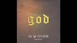 지오디(god) -  1집 모음집