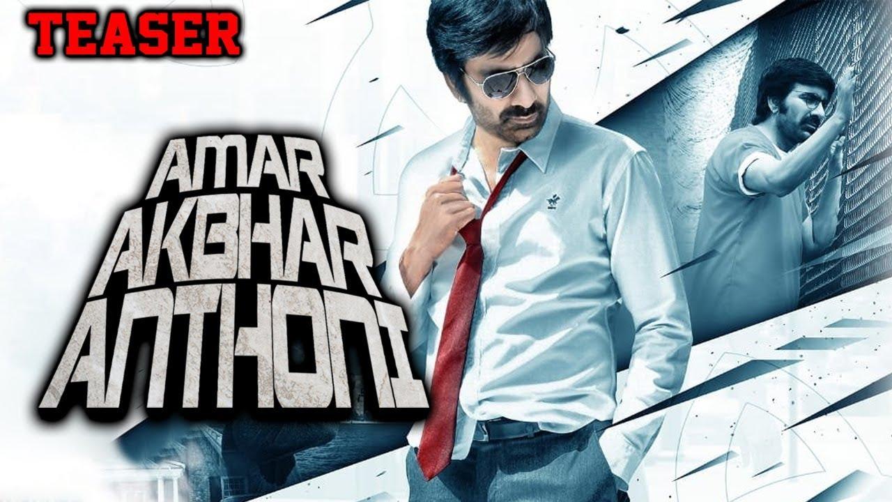 Amar Akbhar Anthoni (Amar Akbar Anthony) 2019 Official Teaser | Ravi Teja, Ileana D'Cruz Watch Online & Download Free