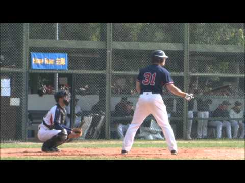 IBAF Hong Kong International Baseball Open 2013 - Hong Kong