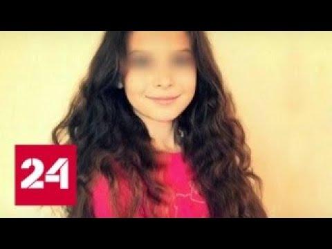 В Каталонии ищут таинственно исчезнувшего брата убитой россиянки - Россия 24