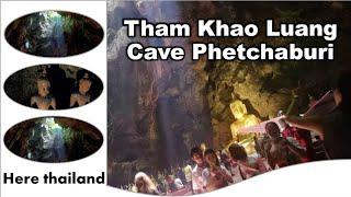 Thailand  Tham Khao Luang Cave Phetchaburi