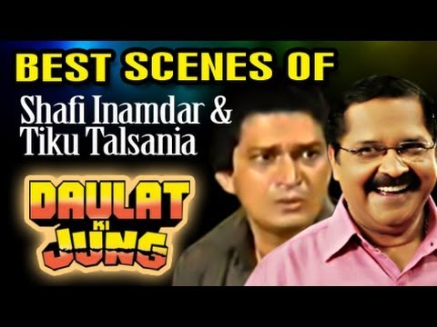 Funniest Scenes of Shafi Inamdar & Tiku Talsania | Jukebox - Daulat Ki Jung