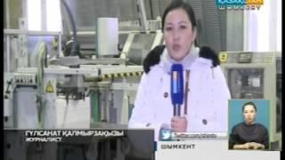 видео Бумага из Китая оптом. Технология изготовления