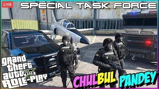 GTA 5 RP LIVE 🔴Chulbul Pandey joined SWAT 👮• GTA 5 Role Play