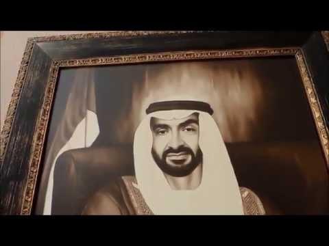 Rulers of UAE Dubai and Abu Dhabi Sheikh Who is Who