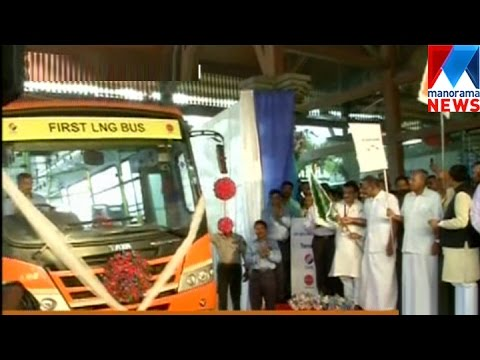 First LNG bus in India launched at Trivandrum | Manorama News