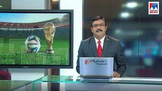 എട്ടു മണി വാർത്ത   8 A M News   News Anchor - Priji Joseph   June 23, 2018