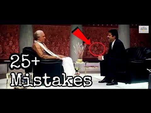 Mistakes In Nayak Anil Kapoor Full Movie    CarryMinati Pakistani