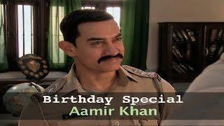 Aamir Khan | Birthday Special | CID