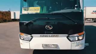 Аренда автобуса на 50 человек в Москве