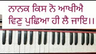 G-544/vin Puchea Hi Lai Jaye /bhai Amarjeet Singh Ji Patiala /learn Shabad Kirtan
