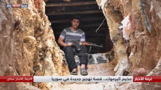 مخيم اليرموك.. قصة تهجير جديدة في سوريا