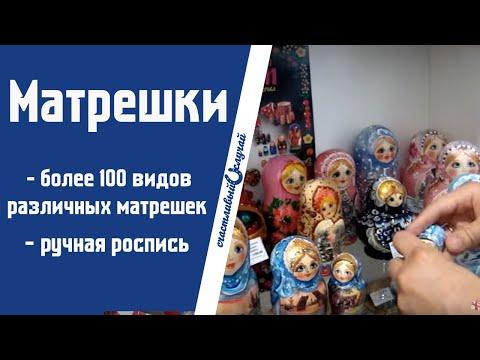 Магазин подарков в Санкт-Петербурге Счастливый Случай c762a0b6ded