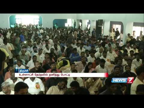 Naam Tamilar Party To Contest Alone In Local Body Election: Seeman   News7 Tamil