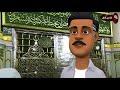السعوديه تكشف لاول مره صوت يخرج من داخل قبر الرسول ﷺ سبحان الله !!