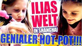 ILIAS WELT in SHANGHAI - Genialer Hotpot!