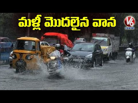 Heavy Rains Continue To Lash Hyderabad | Weather Report 20-10-2020 | V6 News