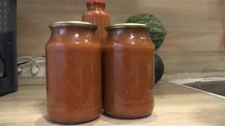 Рецепт соуса сацебели в домашних условиях на зиму